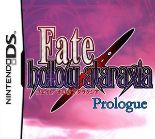 fate hollow ataraxia game download